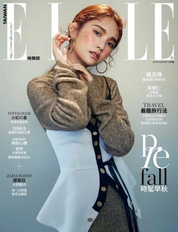 Rainie Yang for ELLE Taiwan August 2018 Cover B