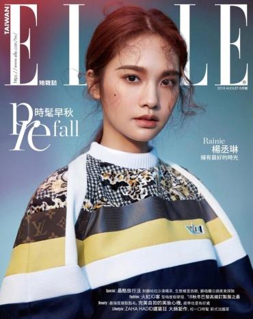 Rainie Yang for ELLE Taiwan August 2018 Cover C