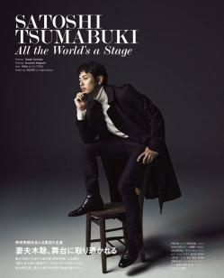 Satoshi Tsumabuki for GQ Japan September 2018-3