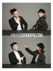 Alec Su & Zhao Wei for Cosmopolitan China September 2018-4