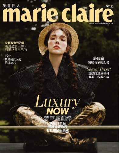 Ann Hsu for Marie Claire Taiwan August 2018 Cover A