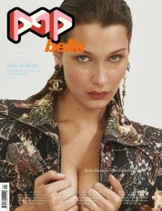 Bella Hadid for Pop Magazine Fall Winter 2018 Cover C