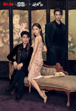 Enrz Film China September 2018-2