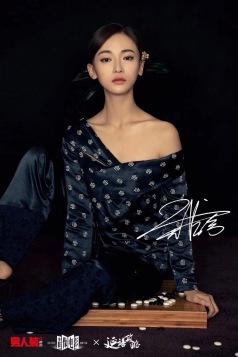 Enrz Film China September 2018-3