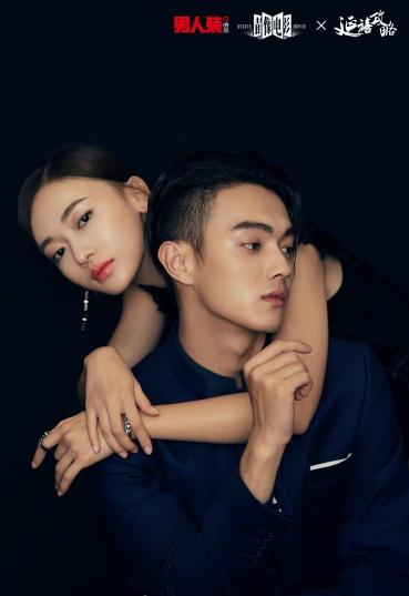Enrz Film China September 2018-7