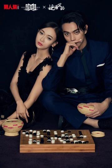 Enrz Film China September 2018-8