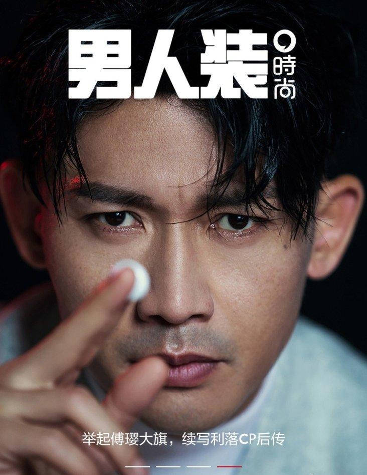 Enrz Film China September 2018 Cover B