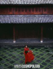 Jing Tian for Cosmopolitan China September 2018-5