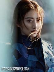Jing Tian for Cosmopolitan China September 2018-6