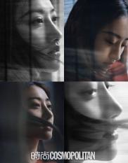 Jing Tian for Cosmopolitan China September 2018-7