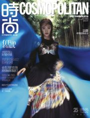 Jing Tian for Cosmopolitan China September 2018 Cover B