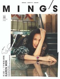 Karen Mok for Ming's HK August 2018 Cover B