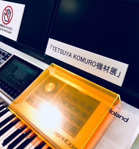 Komuro Tetsuya-6