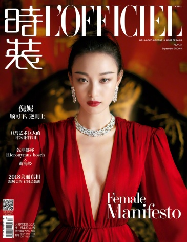 Ni Ni for L_OFFICIEL China September 2018 Cover A