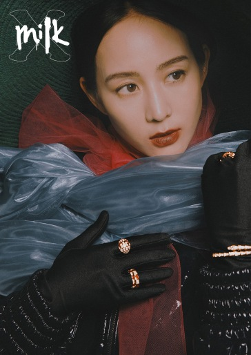 Ning Chang for MilkX Taiwan August 2018-8