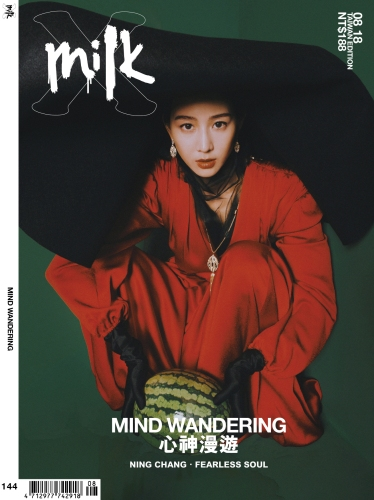 Ning Chang for MilkX Taiwan August 2018 Cover B-1