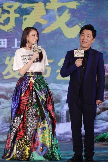 Shu Qi in Versace Fall 2018-2