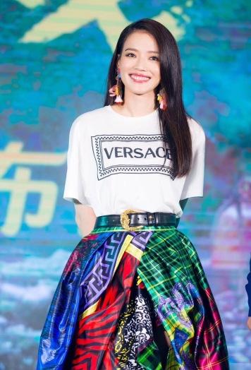 Shu Qi in Versace Fall 2018-4