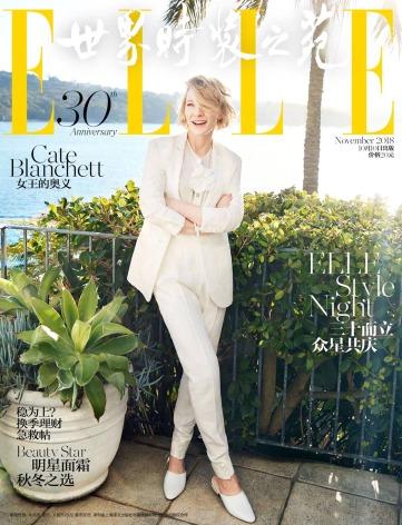 Cate Blanchett for ELLE China November 2018 Cover B