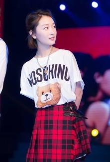 Moschino Teddy Bear-Zhou Dongyu