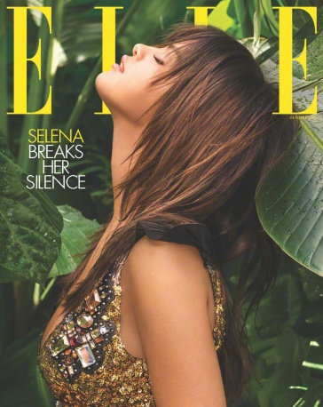 Selena Gomez for US Elle October 2018 Cover B