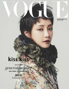 Vogue Taiwan September 2018 Cover C