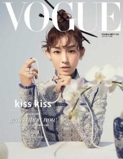 Vogue Taiwan September 2018 Cover E