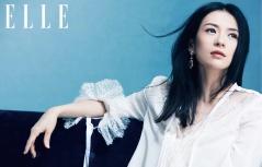 Ziyi Zhang for ELLE China October 2018-2