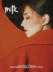 Ann Hsu for MilkX HK Special Supplment Cover A