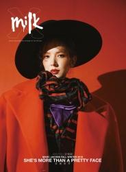 Ann Hsu for MilkX HK Special Supplment Cover B