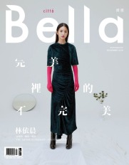Ariel Lin for Citta Bella Taiwan November 2018 Cover B