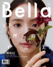 Ariel Lin for Citta Bella Taiwan November 2018 Cover C