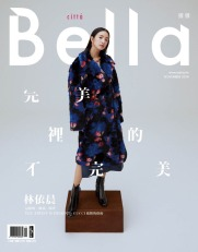 Ariel Lin for Citta Bella Taiwan November 2018 Cover D