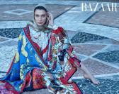Bella Hadid for Harper's Bazaar Arabia October 2018-6