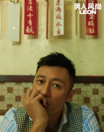 Shawn Yue LEON Magazine October 2018-5