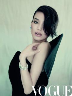 Shu Qi for Vogue November 2018-3