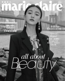 Wu Jin Yen for Marie Claire Taiwan October 2018 Cover B