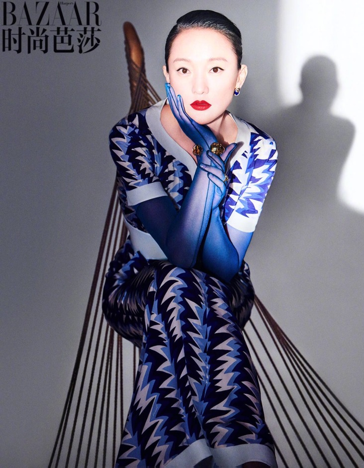 Zhou Xun for Harper's Bazaar China November 2018-1