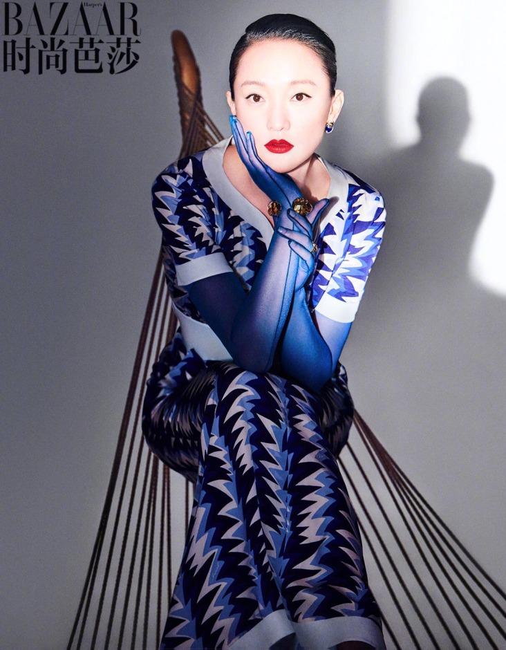 Zhou Xun for Harper's Bazaar China November 2018-1