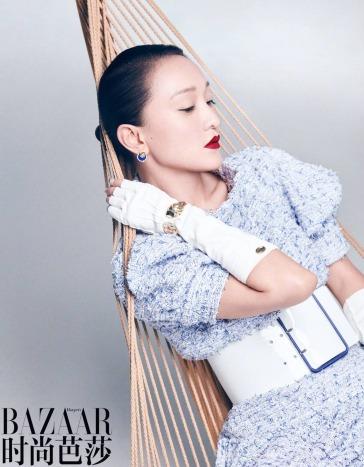 Zhou Xun for Harper's Bazaar China November 2018-11