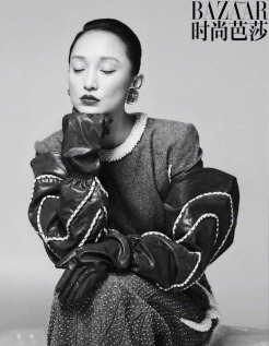 Zhou Xun for Harper's Bazaar China November 2018-3