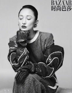 Zhou Xun for Harper's Bazaar China November 2018-3