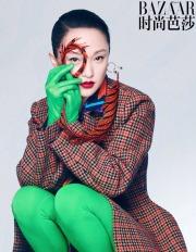 Zhou Xun for Harper's Bazaar China November 2018-6