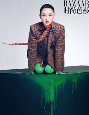 Zhou Xun for Harper's Bazaar China November 2018-7