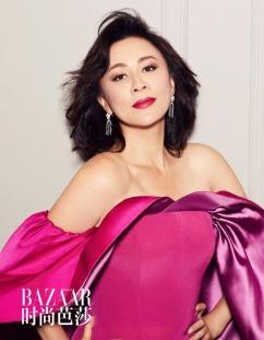 Carina Lau for Harper's Bazaar China December 2018-1