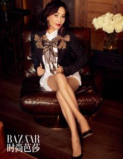 Carina Lau for Harper's Bazaar China December 2018-2