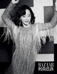 Carina Lau for Harper's Bazaar China December 2018-3