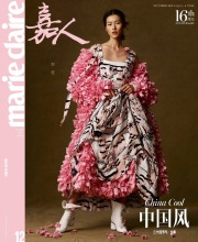 Liu Wen & Willian Chen for Marie Claire China December 2018-1