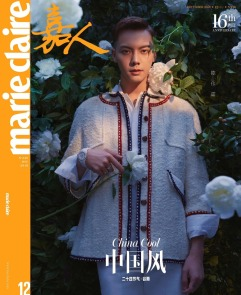 Liu Wen & Willian Chen for Marie Claire China December 2018-6