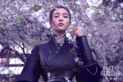 Ni Ni for Harper's Bazaar China December 2018-1